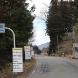 被災地の今:川俣町・浪江町
